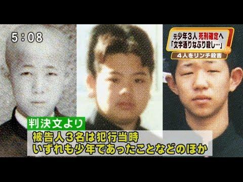 死刑 小林 囚 正人 死刑囚の面会、職員立ち会いは「違法」 国に賠償命令:朝日新聞デジタル