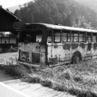 事件 🤭ロボトミー 殺人 広島LINE殺害事件の全貌